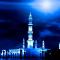 Hutba: Kraj godina i Allahov sveti mjesec Muharrem