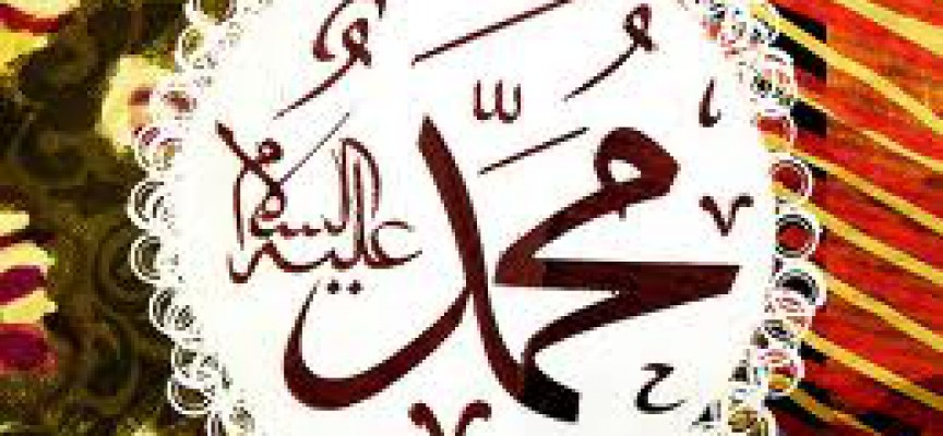 Ljubav ashaba prema Muhammedu, sallallahu alejhi ve sellem