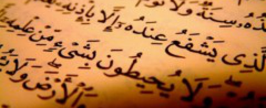 Lijepo ucenje sure Fatihe i Munafiqon