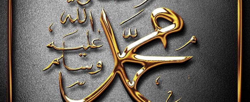 Hadis dana – islamski adabi jedenja