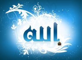 05 – Allah – Prof Hajrudin Ahmetović