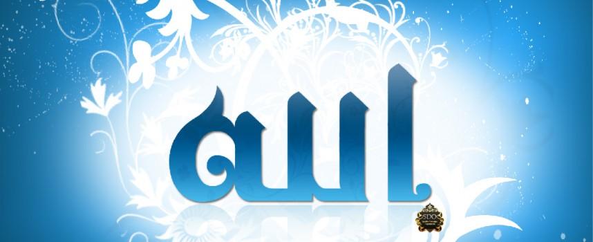 Blagodati poznavanja Allahovih imena i svojstava