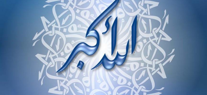 Pravila poznavanja Allahovih imena i svojstava