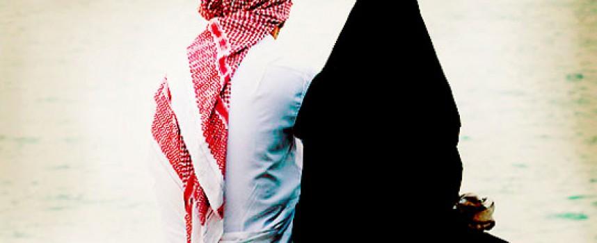 Ako jedan od supružnika uđe u džennet, da li će ući sa njim i njegov pratioc?
