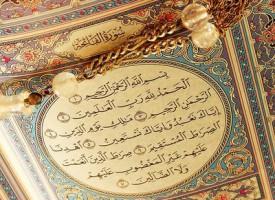 Komentar sure El-Fatiha