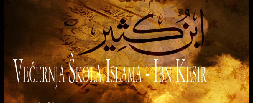 Daif-hadisi koji su slabi zbog nekog drugog uzroka