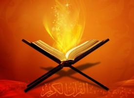 Ramazanski savjet – Ramazan je mjesec Kur'ana – Prof. Hajrudin Ahmetović