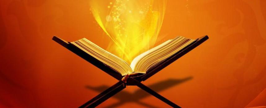 Nemam vremena da učim Kur'an, imam previše obaveza