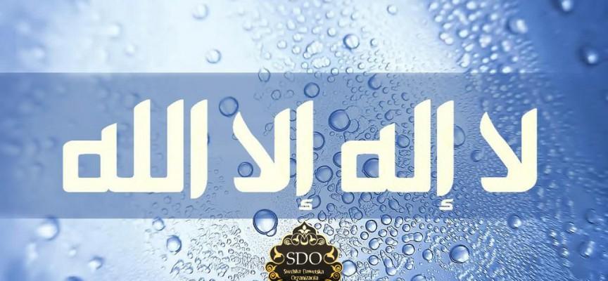 Opasnost iskrivljavanja Allahovih imena