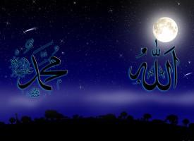 Čvrsto pridržavanje za Kur'an i sunnet