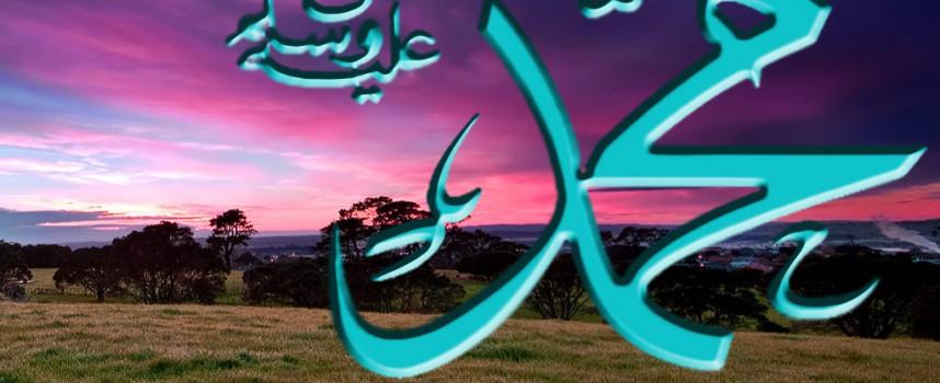 Hutba: Naš najbolji uzor je Muhammed, sallallahu alejhi ve sellem