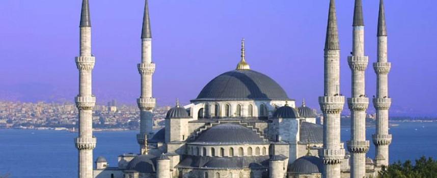 Hadis dana – pažnja islama prema mesdžidima