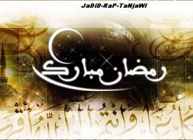 Konzumiranje pilula za odgađanje hajza u ramazan