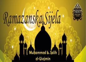 24. ramazansko sijelo – Opis stanovnika dženneta – Allah nas Svojom dobrotom i plamenitosti ucinio od njih