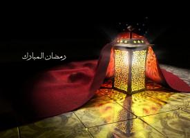 Hutba: Na početku ramazana