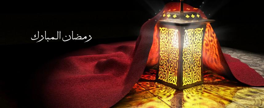 Hutba: Posljednja trećina mubarek ramazana