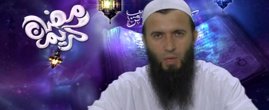 Ramazan je odgojna škola za vjernike – Prof. Hajrudin Ahmetović