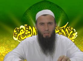 Ramazan je mjesec Kur'ana – Prof. Hajrudin Ahmetović