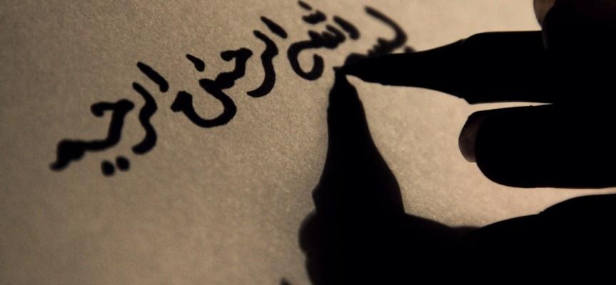 Načini objave Kur'ana