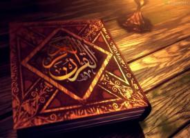 Hfz. Jusuf Barcic – Kur'an kao lijek