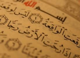 Kako da zavolite Kur'an