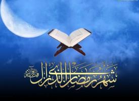 Ramazanski savjet –  Značaj ramazanskog posta