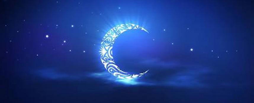 Hutba: Na početku ramazana 1440.H. / 2019. godine