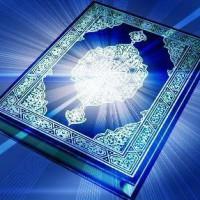 Odlike hafiza Kur'ana na dunjaluku i ahiretu