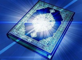 Ramazanski savjet – Učenje Kur´ana – Mr Elvedin Pezić