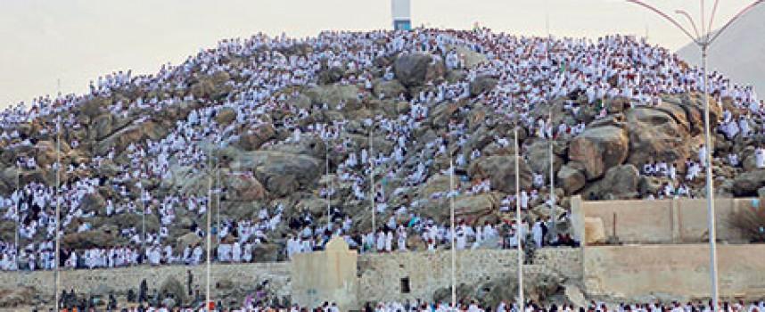 Nevjerovatna vrijednost dana Arefata, ne propustimo ovu priliku..