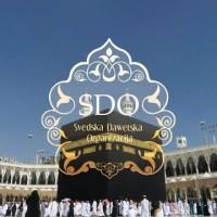 Razlika između Ehli sunneta i Haridžija – Šejh bin Baz