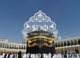 Hutba: Allah, dželle še'nuhu, štiti svoju Kabu
