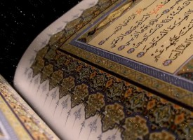 Znakovi Allahove ljubavi prema robu – Šejh Muhammed Salih Usejmin
