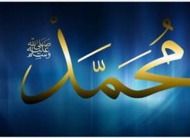 Ljubav prema Allahovom Poslaniku sallallahu alejhi we sellem