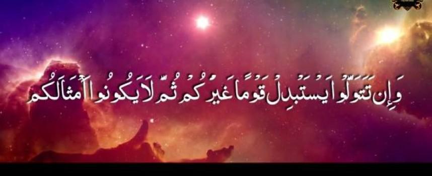 Allah će nas zamijenit drugima