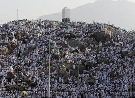 Pravni propisi o postu dana Arefata – Mr Elvedin Pezić