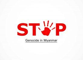 Hutba: Genocid nad Rohinja muslimanima