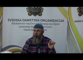 Dr. Safet Kuduzovic- Tefsir Kur'ana (101)- Sura El Bekara 155-157 ajet.