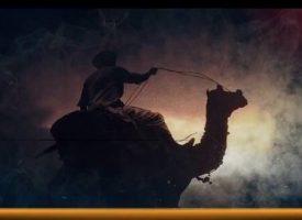 Selman El-Farisi (Tragač za istinom)