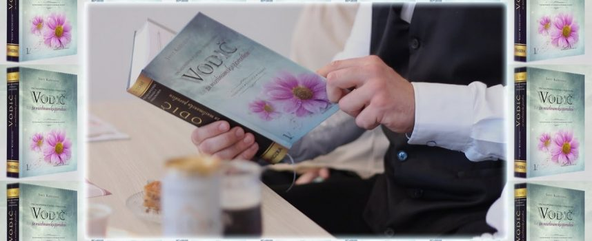 O knjigama šejha Safeta – Mr Elvedin Pezić