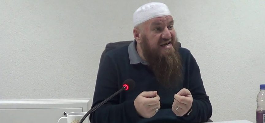 Kako se smijao Poslanik, alejhisselam? | mr. Osman Smajlović ᴴᴰ┇