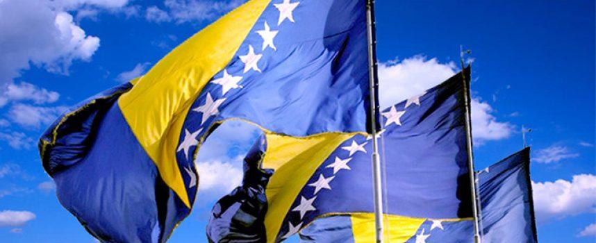 Hutba: Dan nezavisnosti Republike Bosne i Hercegovine