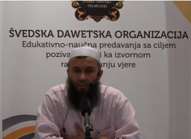 Čistim srcem ka traženju šerijatskog znanja! – mr. Hajrudin Ahmetović