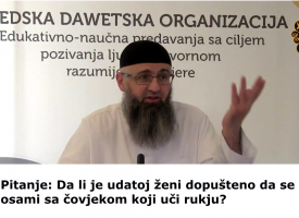 Naš trud nije dovoljan_dr. Safet Kuduzović