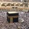 Hutba: Promjena Kible je veliki događaj u historiji islama