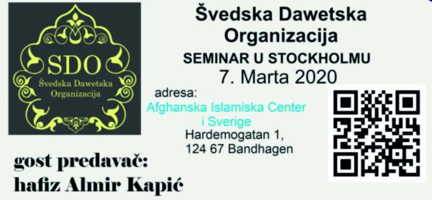 Protected: Seminar u Stockholmu