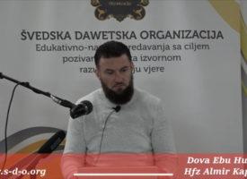 Hfz Almir Kapić – Dova Ebu Hurejre