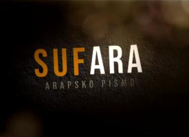 SUFARA (arapsko pismo) za početnike | Elif [4/35]