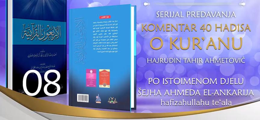 08 Komentar 40 hadisa o Kur'anu
