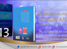 13 Komentar 40 hadisa o Kur'anu